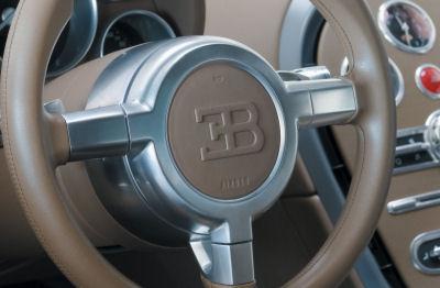 Présentation de l'intérieur de la Bugatti Veyron 16.4 Fbg par Hermès, véritable chef d'oeuvre digne des créations de la célèbre marque de luxe Hermès.